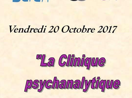 La clinique psychanalytique dans la culture actuelle